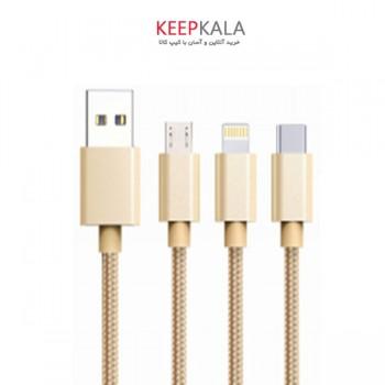 کابل تبدیل USB به Micro/Lighting/